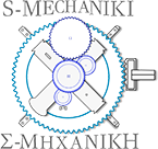 s mechaniki logo